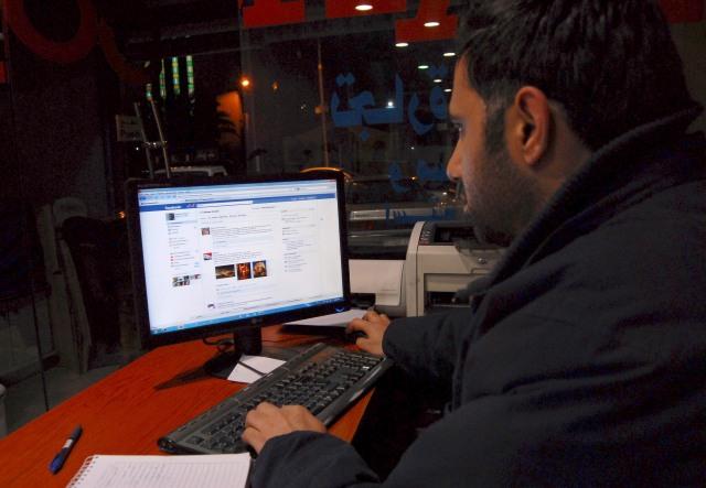 Syria Internet